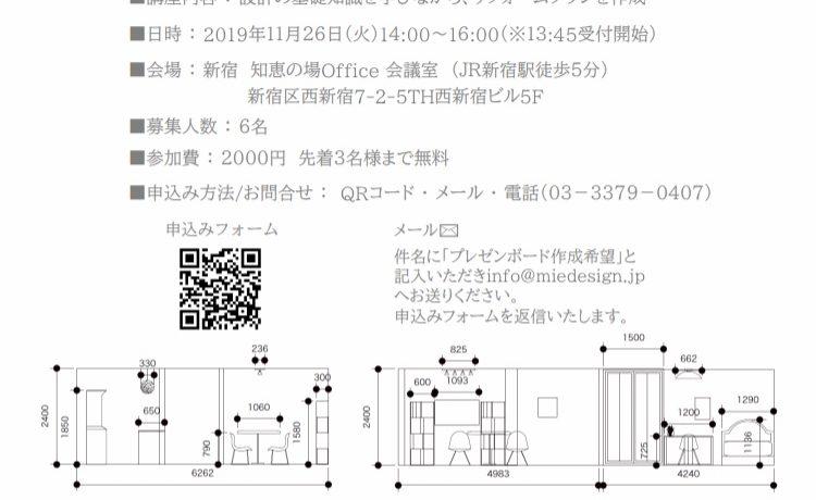 90CD88DA-8750-4857-80A6-19C3ADCBBE14